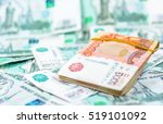 got profit from business with... | Shutterstock . vector #519101092