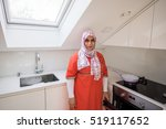 muslim traditional woman using... | Shutterstock . vector #519117652