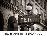Paris Metro Sign In Street