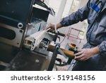 manual worker cutting aluminum... | Shutterstock . vector #519148156