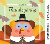 happy thanksgiving   give... | Shutterstock .eps vector #519162202