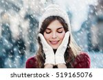 outdoor close up portrait of ... | Shutterstock . vector #519165076