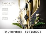 salvia rare oil treatment... | Shutterstock .eps vector #519168076