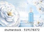 camellia cosmetic ads  elegant... | Shutterstock .eps vector #519178372