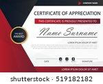 red black elegance horizontal... | Shutterstock .eps vector #519182182