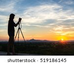 silhouette of woman shooting... | Shutterstock . vector #519186145