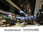 restaurant interior | Shutterstock . vector #519191488