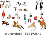 nomad people vector collection... | Shutterstock .eps vector #519193642