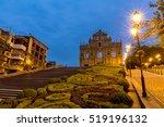 Macau Ruins Of St. Paul's....