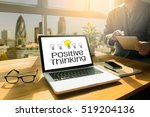 positive thinking    think... | Shutterstock . vector #519204136