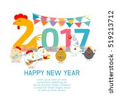 happy new year 2017 kids...   Shutterstock .eps vector #519213712