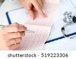 doctor hands with cardiogram...   Shutterstock . vector #519223306