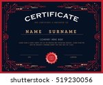 certificate achievement design... | Shutterstock .eps vector #519230056
