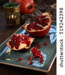 the opened fruit of ripe... | Shutterstock . vector #519242398