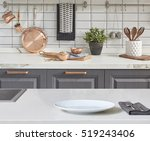 background modern tiles wall ... | Shutterstock . vector #519243406