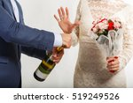 bride and groom with champagne | Shutterstock . vector #519249526