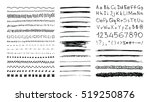 set of hand drawn line borders  ... | Shutterstock .eps vector #519250876