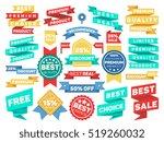 vintage label banner tag... | Shutterstock . vector #519260032