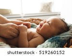baby smiling at mother  close... | Shutterstock . vector #519260152