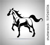 horse logo emblem template... | Shutterstock .eps vector #519260536