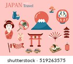 flat japan icon   japan travel... | Shutterstock .eps vector #519263575