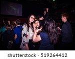russia  kirov   november  13 ... | Shutterstock . vector #519264412