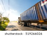 truck transport on the road... | Shutterstock . vector #519266026