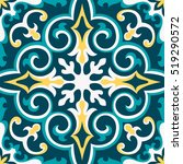 oriental traditional ornament... | Shutterstock .eps vector #519290572