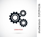 gear icon vector  flat design... | Shutterstock .eps vector #519294136