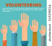 raised hands volunteering... | Shutterstock .eps vector #519298516