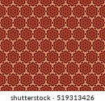 modern floral ornament.... | Shutterstock .eps vector #519313426