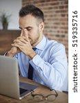 time to focus a bit  | Shutterstock . vector #519335716