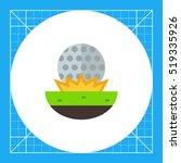 golf ball on grass icon | Shutterstock .eps vector #519335926