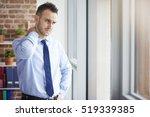 man feeling pain in his neck   Shutterstock . vector #519339385