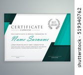 modern certificate design with