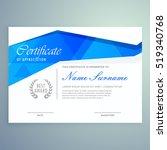 stylish modern certificate... | Shutterstock .eps vector #519340768
