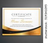 certificate template deisgn... | Shutterstock .eps vector #519341095
