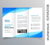 blue trifold business brochure... | Shutterstock .eps vector #519342538