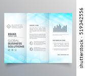 abstract blue trifold business... | Shutterstock .eps vector #519342556