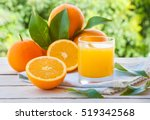 fresh orange juice with ... | Shutterstock . vector #519342568