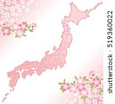 japan map with cherry blossoms... | Shutterstock .eps vector #519360022