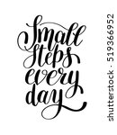 small steps every day... | Shutterstock .eps vector #519366952