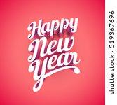 vector 3d happy new year... | Shutterstock .eps vector #519367696