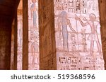Luxor  Egypt  Hieroglyphs And...