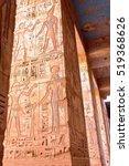 Luxor  Egypt  Hieroglyphs And...