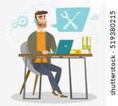 caucasian professional operator ... | Shutterstock .eps vector #519380215