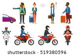 man in helmet riding a... | Shutterstock .eps vector #519380596