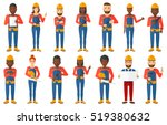 young builder standing with... | Shutterstock .eps vector #519380632