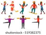 professional figure skater...   Shutterstock .eps vector #519382375