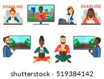 stressed businessman sitting... | Shutterstock .eps vector #519384142
